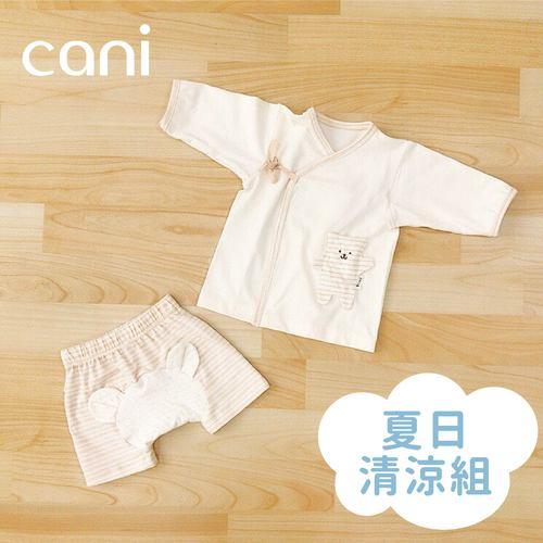 cani有機棉 夏日清涼組(綁帶上衣+短褲)