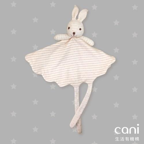 cani有機棉小兔安撫巾