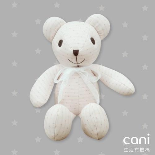 Cani生活有機棉  有機棉小熊