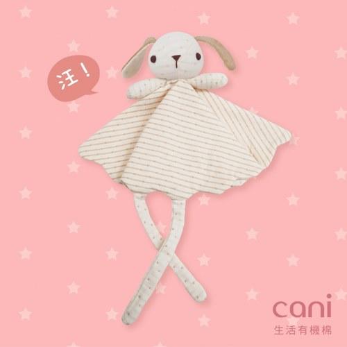 cani有機棉 小狗安撫巾(花邊)