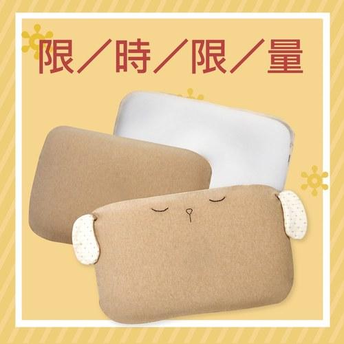 ✦1月團購優惠✦ 【雙枕套組】 airwave護頭枕(小狗款)