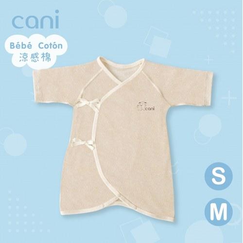 cani有機棉 bébé cotón涼感棉蝴蝶衣