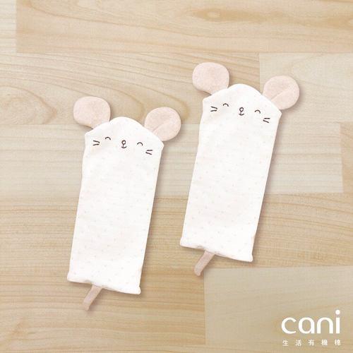 有機棉背巾口水巾(2入組) 小鼠款
