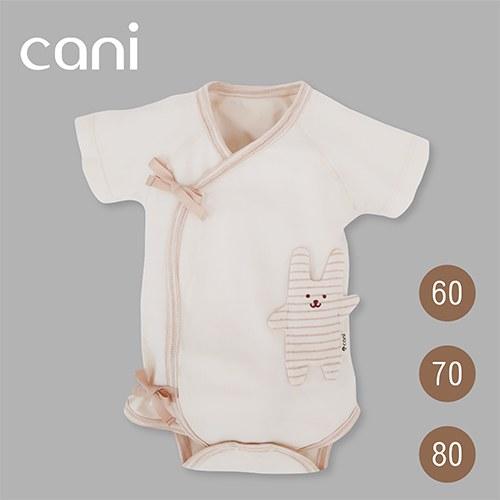 cani有機棉 綁帶包屁衣-白色(熊)(短袖)