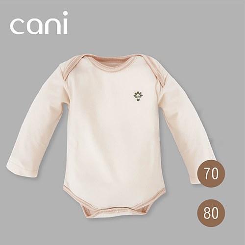 cani有機棉包屁衣-米白(長袖)
