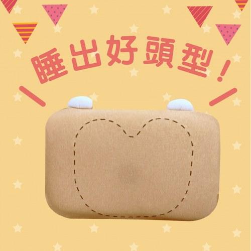 八月超值優惠【單枕套組】cani airwave護頭枕(小熊款)