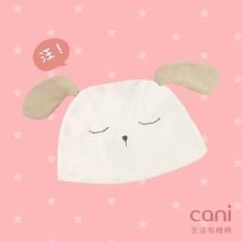 cani有機棉 小狗有機棉帽