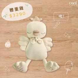 cani 體重雞(2021.1月底陸續出貨)
