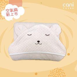 ❣空氣織新上市❣嬰兒包巾(秋冬款)❣