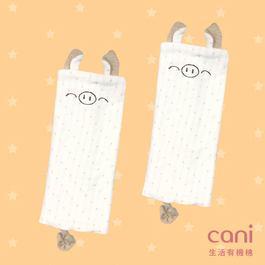 有機棉背巾口水巾(2入組) 小豬款