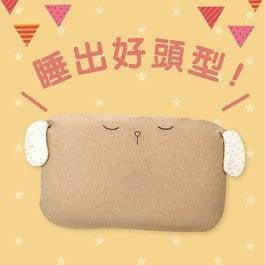 十月超值優惠【單枕套組】cani airwave護頭枕(小狗款)