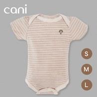 cani有機棉包屁衣-三色條紋(短袖)