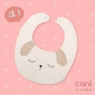 cani有機棉 小狗圓形口水巾