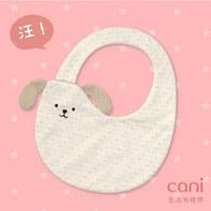 cani有機棉 小狗弧形口水巾