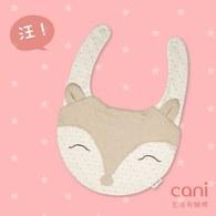 cani有機棉 狐狸口水巾