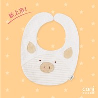 cani有機棉 飛飛豬口水巾