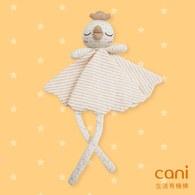 cani有機棉 小雞安撫巾(花邊)