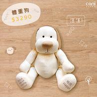 cani 體重狗(2021.6月底陸續出貨)