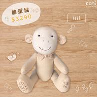 cani 體重猴(2021.7月底陸續出貨)