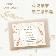 ※minibonbon團購優惠區※植物香氛手工皂
