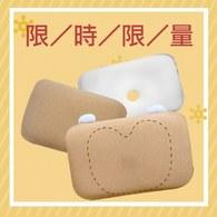 【八月團購雙枕套組】 airwave護頭枕(小熊款)