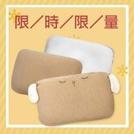 ✦1月團購組✦【雙枕套組】 airwave護頭枕(小狗款)