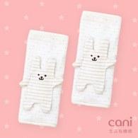 有機棉背巾口水巾(2入組) 小兔款