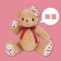cani 體重熊(2019.11月底陸續出貨)