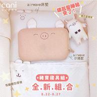 ✦小豬床包+愛睡豬來了✦豬寶寢具組(床墊 60x120 )+繡名愛睡豬✦