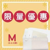 五月團購【雙枕套組】幼兒釋壓枕M號+素面枕套