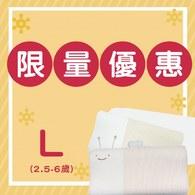 四月團購【雙枕套組】幼兒釋壓枕L號+素面枕套