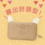 ✦【單枕套組】cani airwave護頭枕(小豬款)